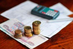 Знай свои права. Кто может получить льготы на оплату ЖКХ?