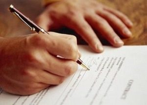 Государственная жилищная инспекция: как правильно написать жалобу?